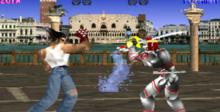 Tekken Playstation Screenshot