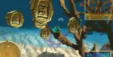 Treasures Of The Deep Playstation Screenshot