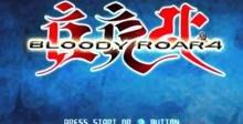 Bloody Roar 4 Playstation 2 Screenshot