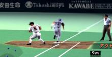Gekikuukan Pro Baseball: At The End Of The Century 1999