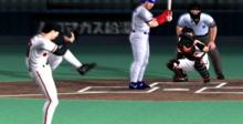 Gekikuukan Pro Baseball: At The End Of The Century 1999 Playstation 2 Screenshot