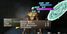 Shadow Hearts From The New World Playstation 2 Screenshot