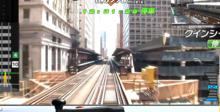 Railfan Chicago Transit Authority Brown Line Playstation 3 Screenshot