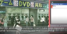 Steins;Gate Playstation 3 Screenshot