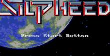 Silpheed Sega CD Screenshot