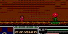 Psychic World Sega Master System Screenshot