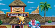 Dragon Ball Z: Ultime Menace SNES Screenshot