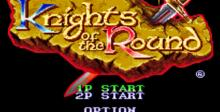 Knights of the Round SNES Screenshot