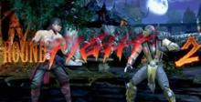 Mortal Kombat 9 PS Vita Screenshot