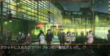 Steins;Gate XBox One Screenshot