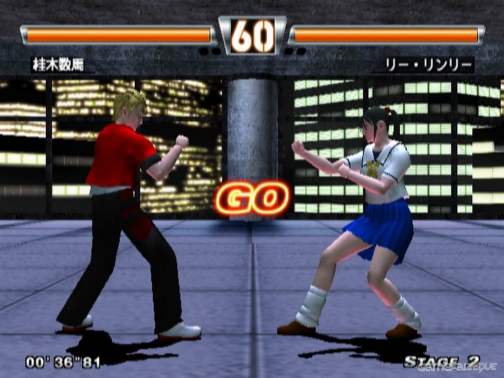 fighting game ps2