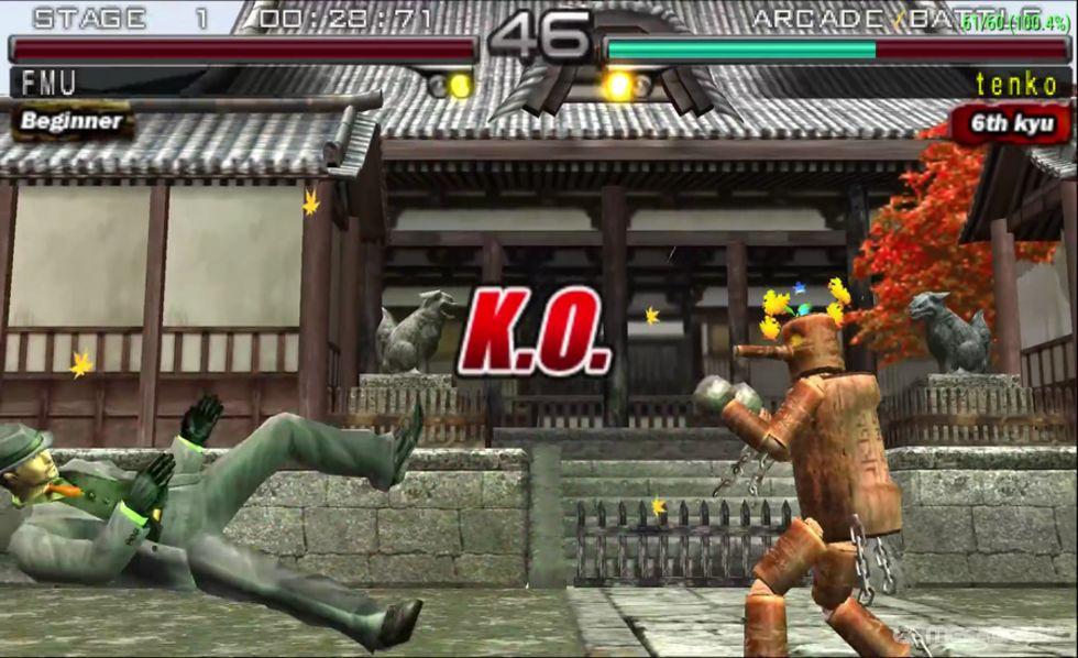 Tekken Dark Resurrection Download Game Gamefabrique