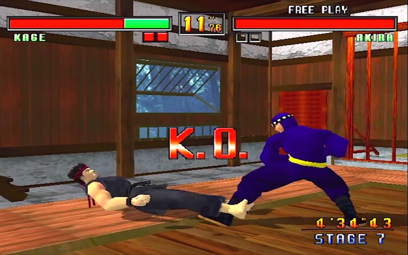 Virtua Fighter 3 Download Game | GameFabrique