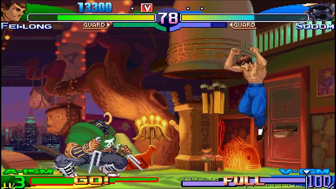 Street Fighter Alpha 3 Game Free Download For Pc - gaurani