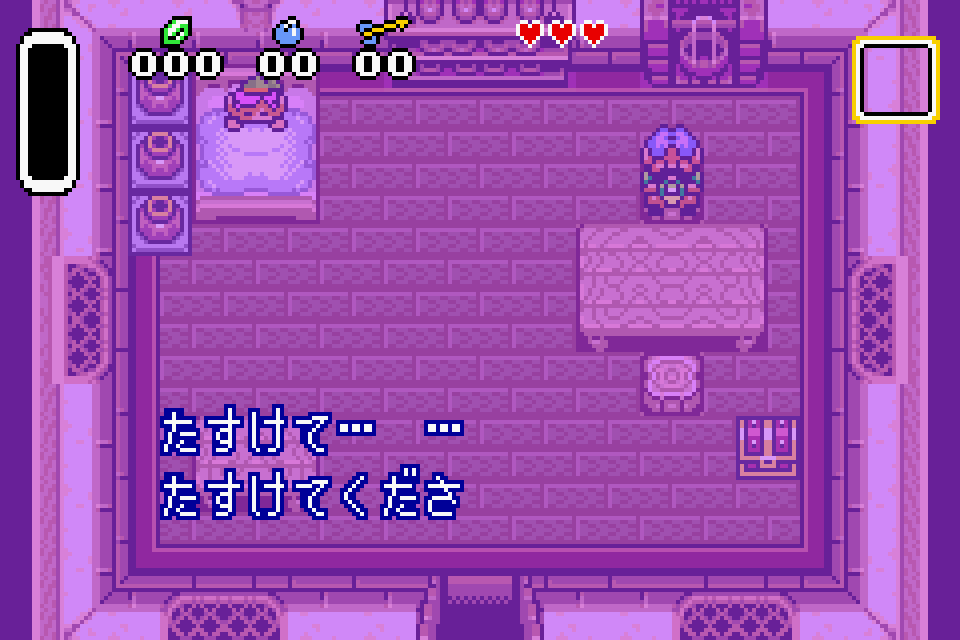 Legend of Zelda, The - A Link To The Past with Four Swords Download