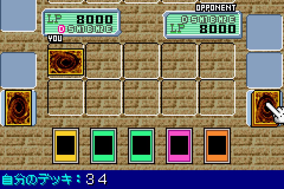 [Obrazek: yu-gi-oh-duel-monsters-02.png]