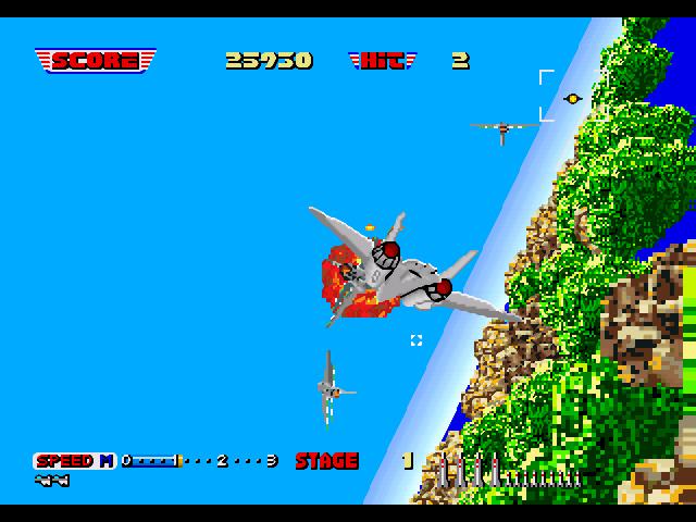 Afterburner 32x Download Game Gamefabrique