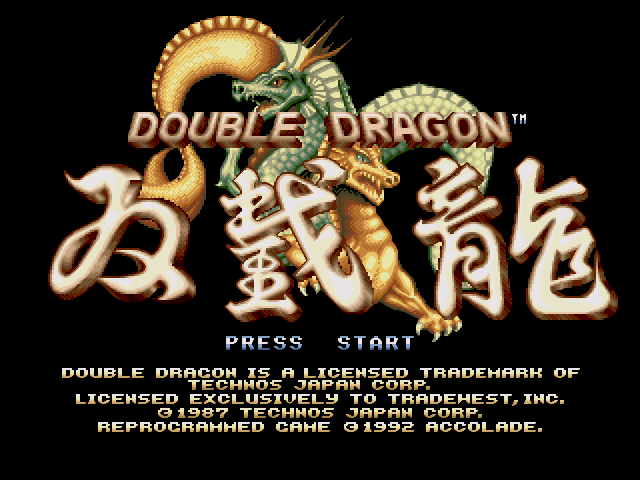 Super Double Dragon Cheats