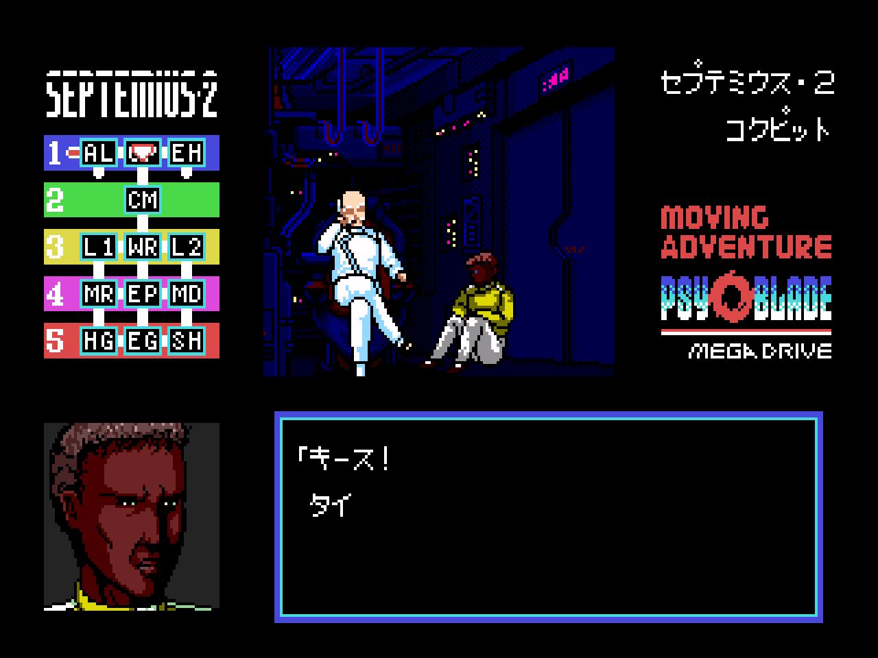Psy O Blade Moving Adventure Download Game Gamefabrique