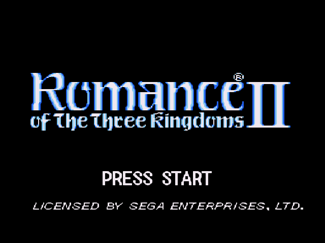 Romance of the Three Kingdoms II Download Game | GameFabrique