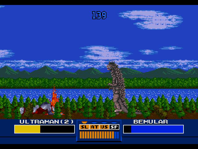 Ultraman Download Game - GameFabrique