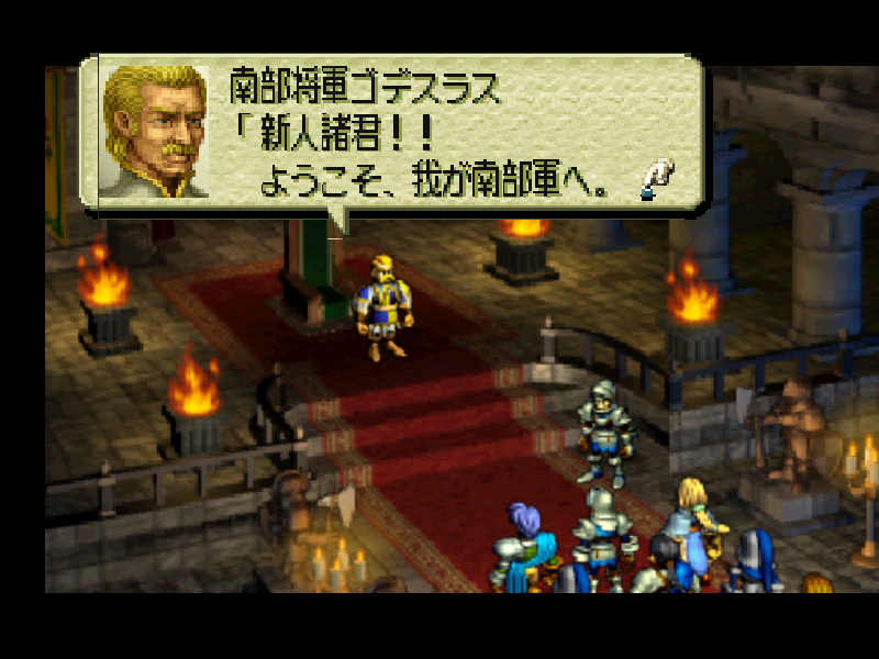 Ogre Battle 64: Person of Lordly Caliber Download Game