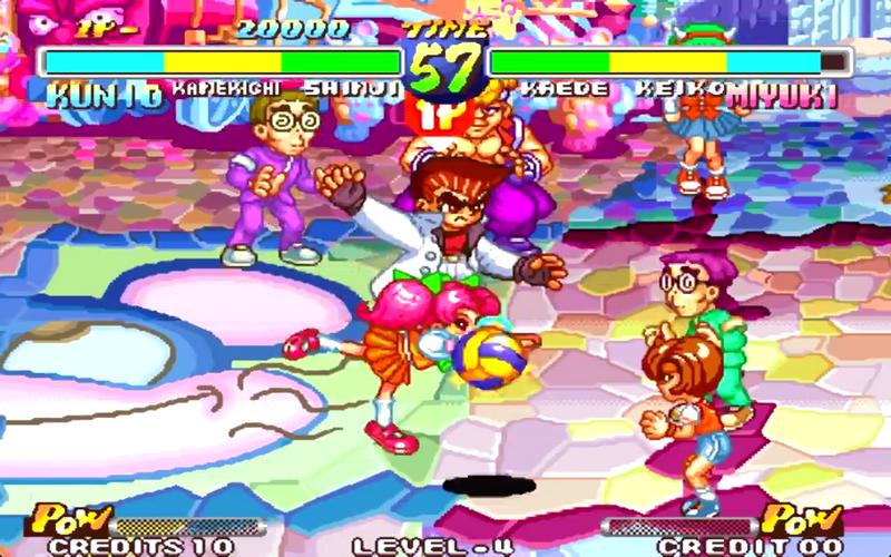 Super Dodgeball Download Game - GameFabrique