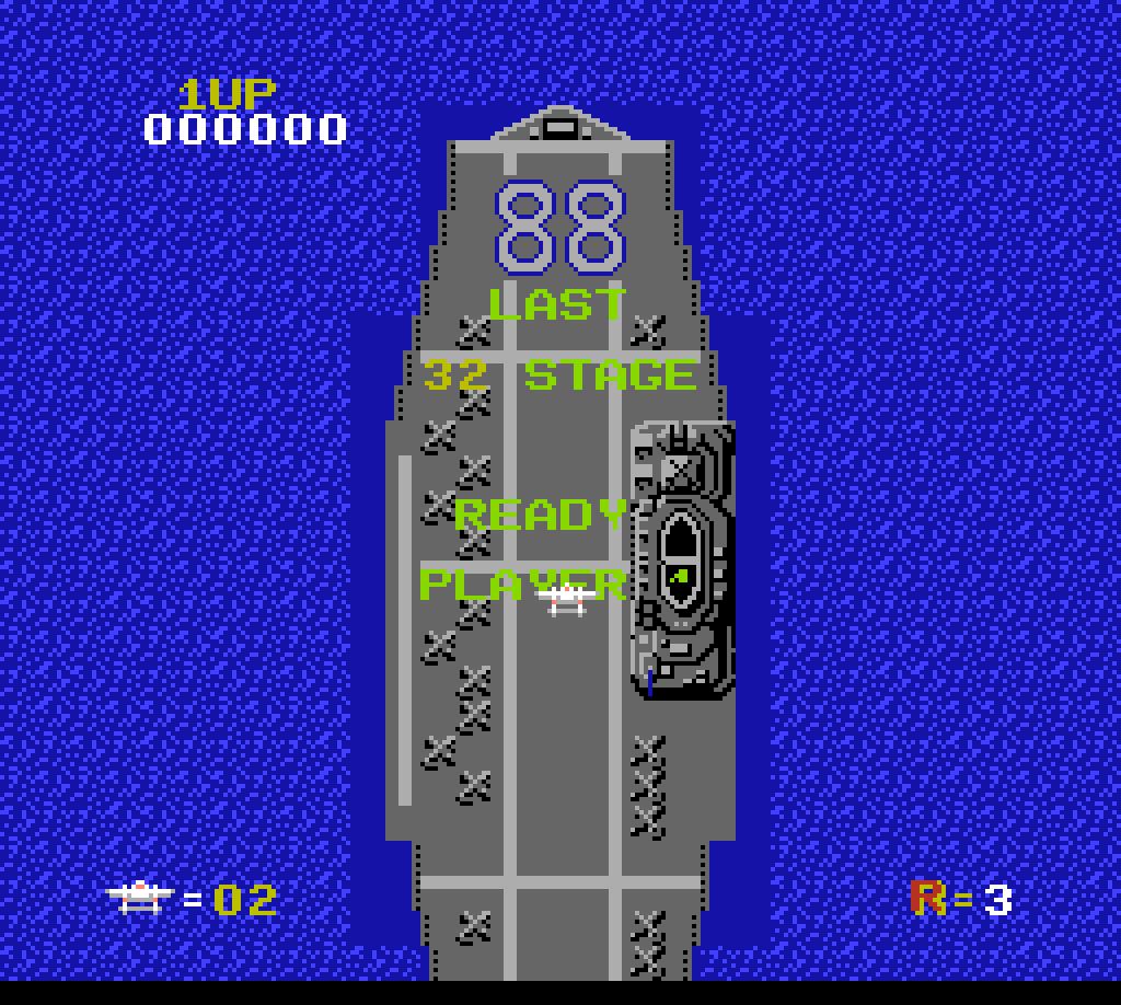 Plane Fighting Games >> 1942 Download Game | GameFabrique