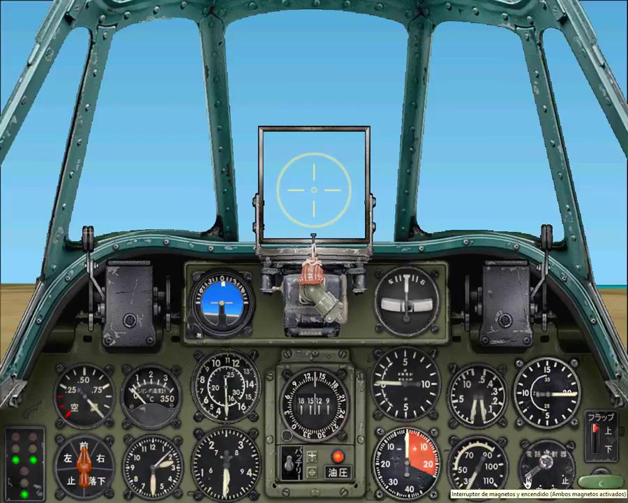 Download game combat flight simulator 2 maui nites casino billings