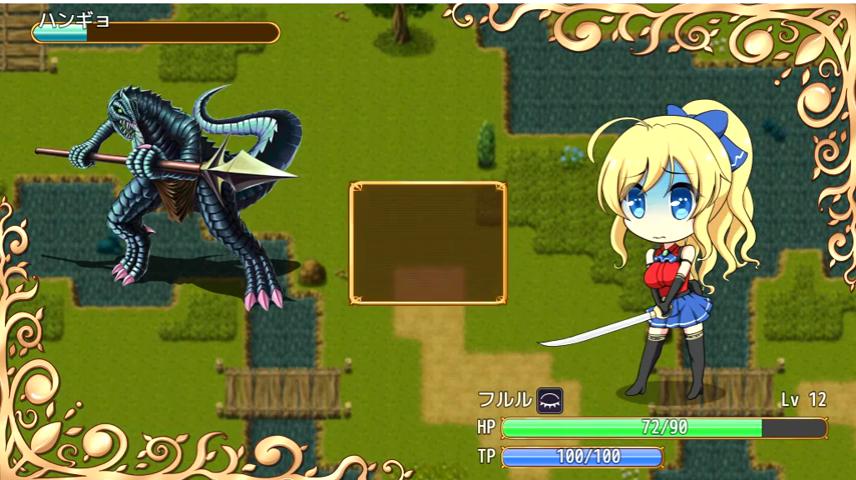 Princess Go Round Download | GameFabrique