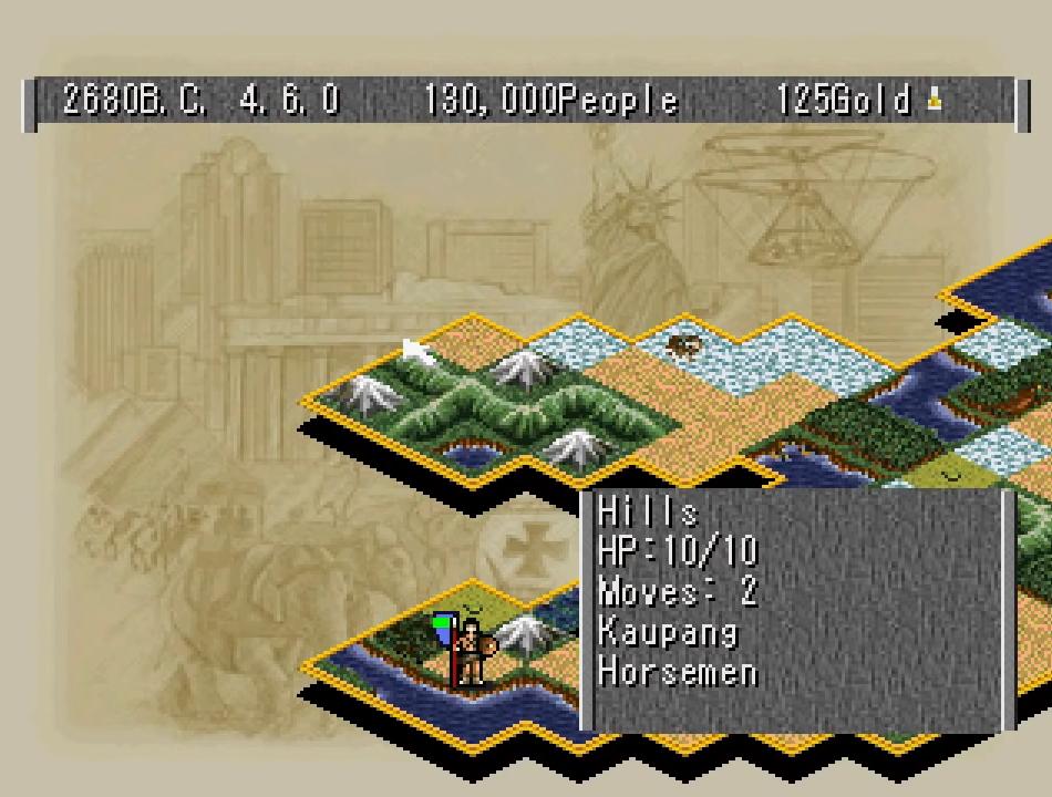 Civilization II Download Game   GameFabrique