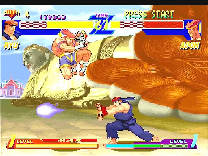 Street Fighter Alpha Download Game | GameFabrique