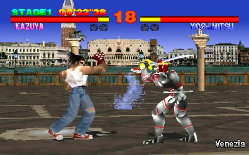 تحميل لعبة القتال القديمة Tekken الجزء الأول