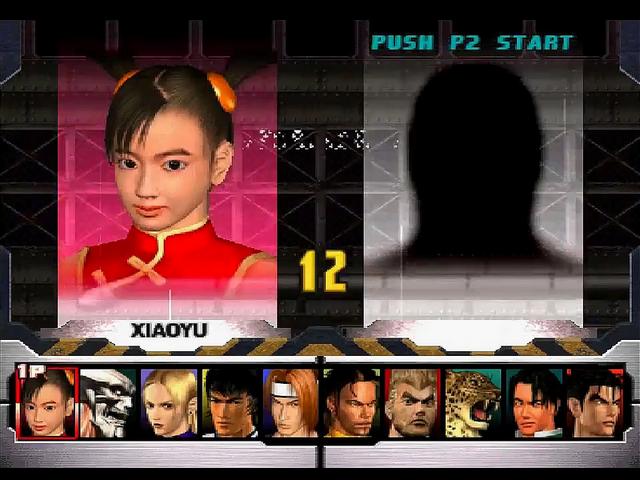 Tekken 3 Download Game | GameFabrique