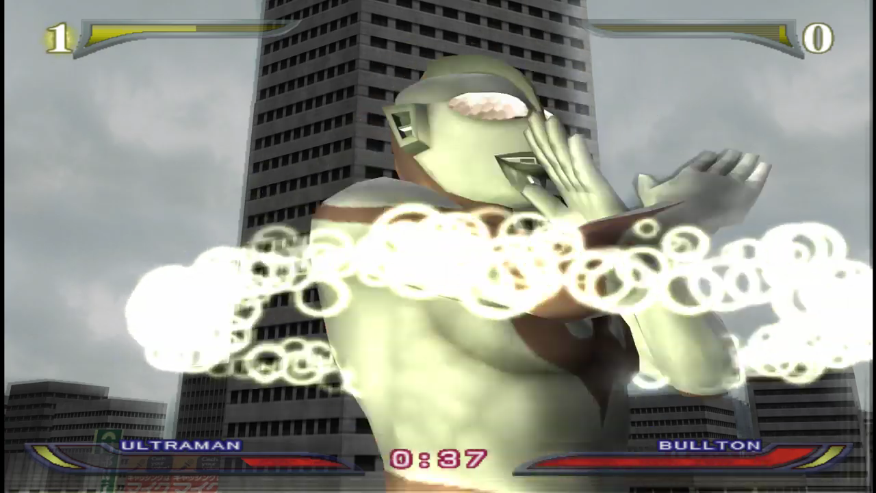 Download ultraman fighting evolution rebirth ps2 android