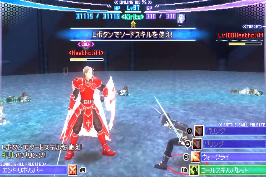 Sword Art Online Infinity Moment Download Game Gamefabrique