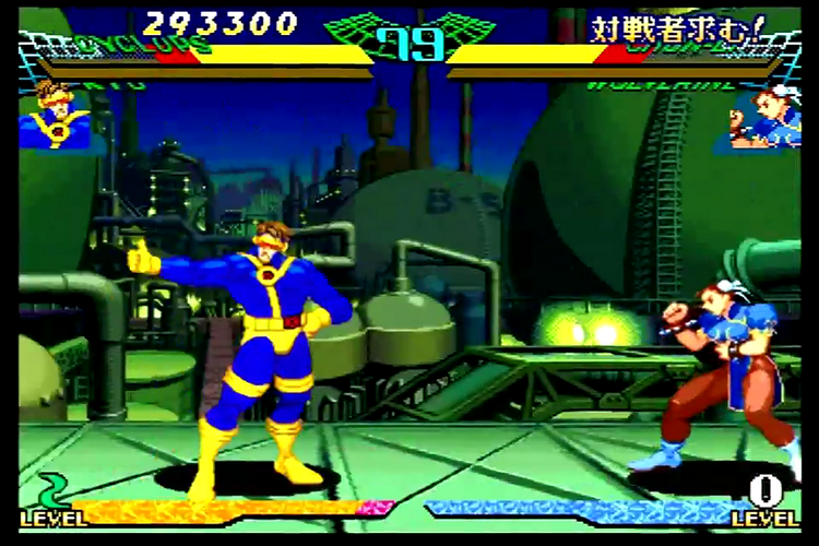 download game marvel super heroes vs street fighter for android