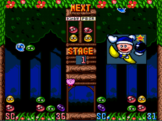 Kirby's Avalanche (Kirby's Ghost Trap) Screenshots